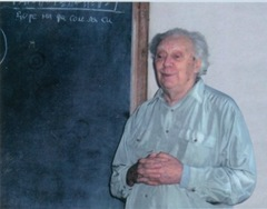 профессора А.А.Зыков