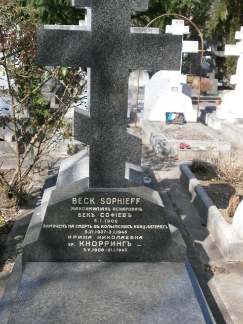 надгробие на могиле И. Кнорринг