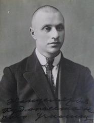 Владимир Бурлюк - канцелярия художественного училища