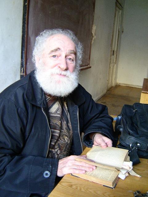 Илья Рейдерман