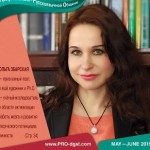 Нелли Вингардт: Ольга Збарская - поэт, ученый и художник.