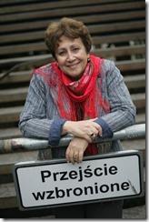Дина Рубина в Варшаве
