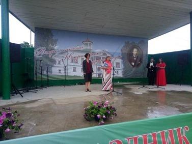 52-й всероссийский Некрасовский праздник поэзии. Леонора и Людмила