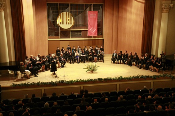 Tbilisi International Piano Competition